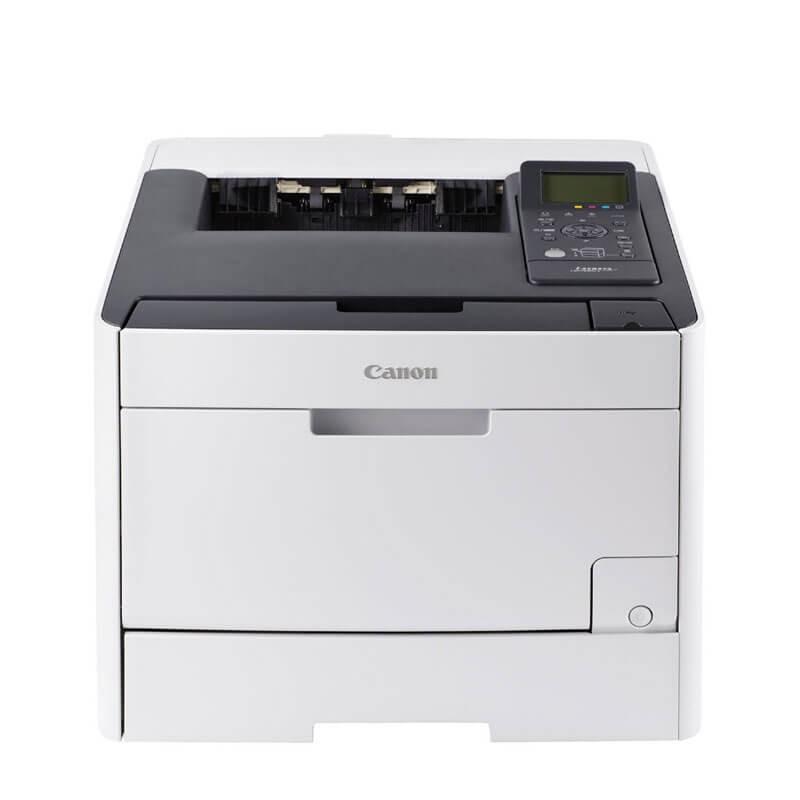 Imprimanta second hand Laser Color Canon i-SENSYS LBP7680Cx